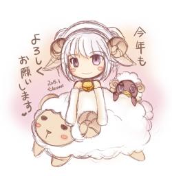 hituji_tougou